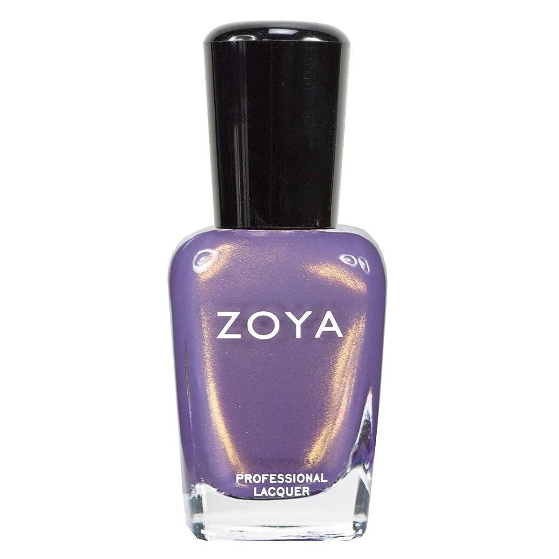 不純刈る同様にZOYA ゾーヤ ネイルカラーZP463 ZARA ザラ  15ml ゴールドがきらめく明るいパープル パール?グリッター 爪にやさしいネイルラッカーマニキュア