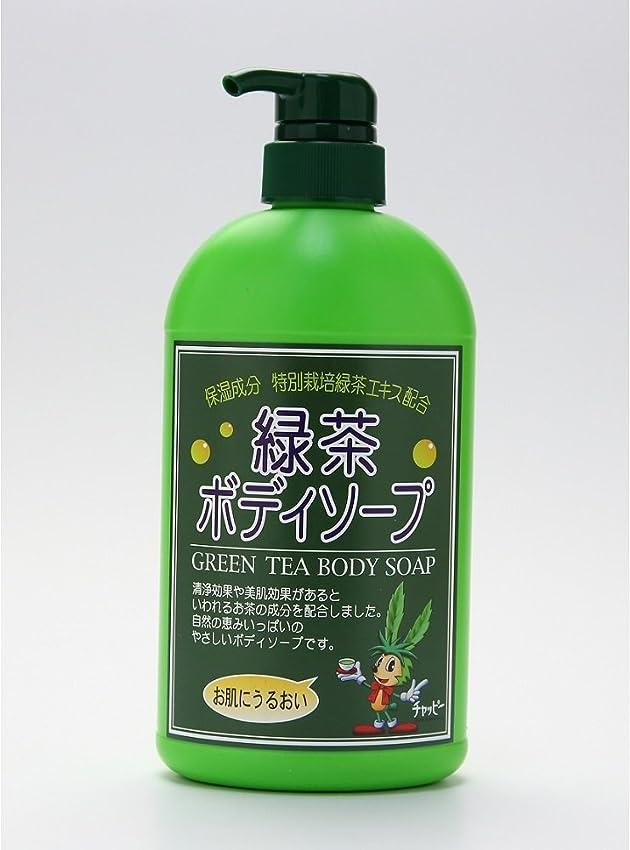 模倣厳しいラグ緑茶ボディーソープ 550ml