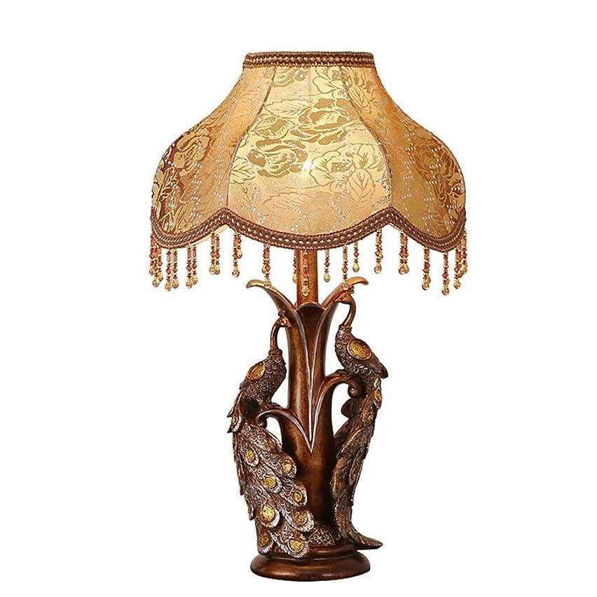 こどもの宮殿田舎者データベースクリエイティブ孔雀テーブルランプヨーロッパスタイルのレトロなテーブルランプベッドベッドサイドランプのリビングルーム装飾照明E27 (色 : Dimmer switch)