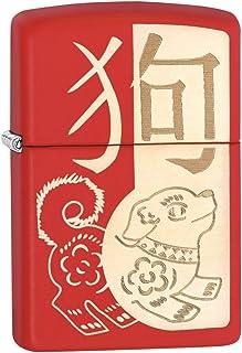 Zippo Chinese Zodiac Lighters