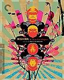 Criterion Collection: Mishima: Life In Four [Edizione: Stati Uniti] [Italia] [Blu-ray]