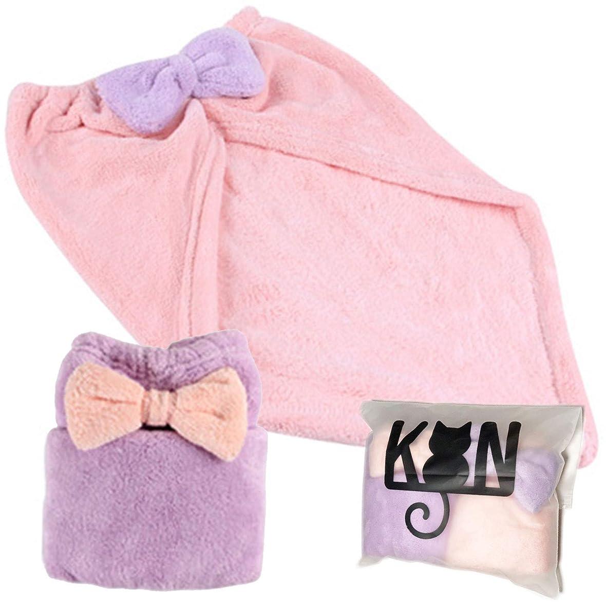 バラ色規模執着KON(コン) ヘアドライタオル 2枚セット リボン 吸水 髪の毛 タオルキャップ タオル 髪 乾かす ヘアキャップ ドライキャップ ヘアターバン タオルぼうし 強い吸水性 お風呂上がり バス用品 プール パープル+ピンク