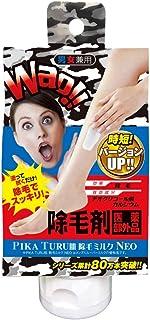 ピカツル肌除毛ミルクNEO クリアリムーバーH-1 毛抜き (医薬部外品 除毛剤) 120ml