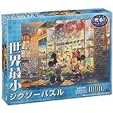 1000ピース ジグソーパズル ディズニー 夕暮れのトイショップ 世界最小1000ピース(29.7x42cm)