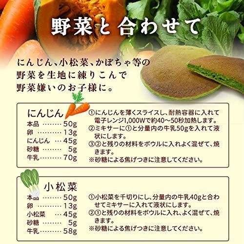 波里砂糖不使用国産米粉パンケーキミックス200g×3乳酸菌入りグルテンフリーアルミフリー