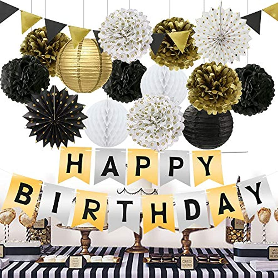 Birthday Decorations Kit Black Gold Sliver Happy Birthday Banner Tissue Paper Pom Poms Paper Lanterns Paper Fans for Birthday Paper Triangle Garland Party Supplies