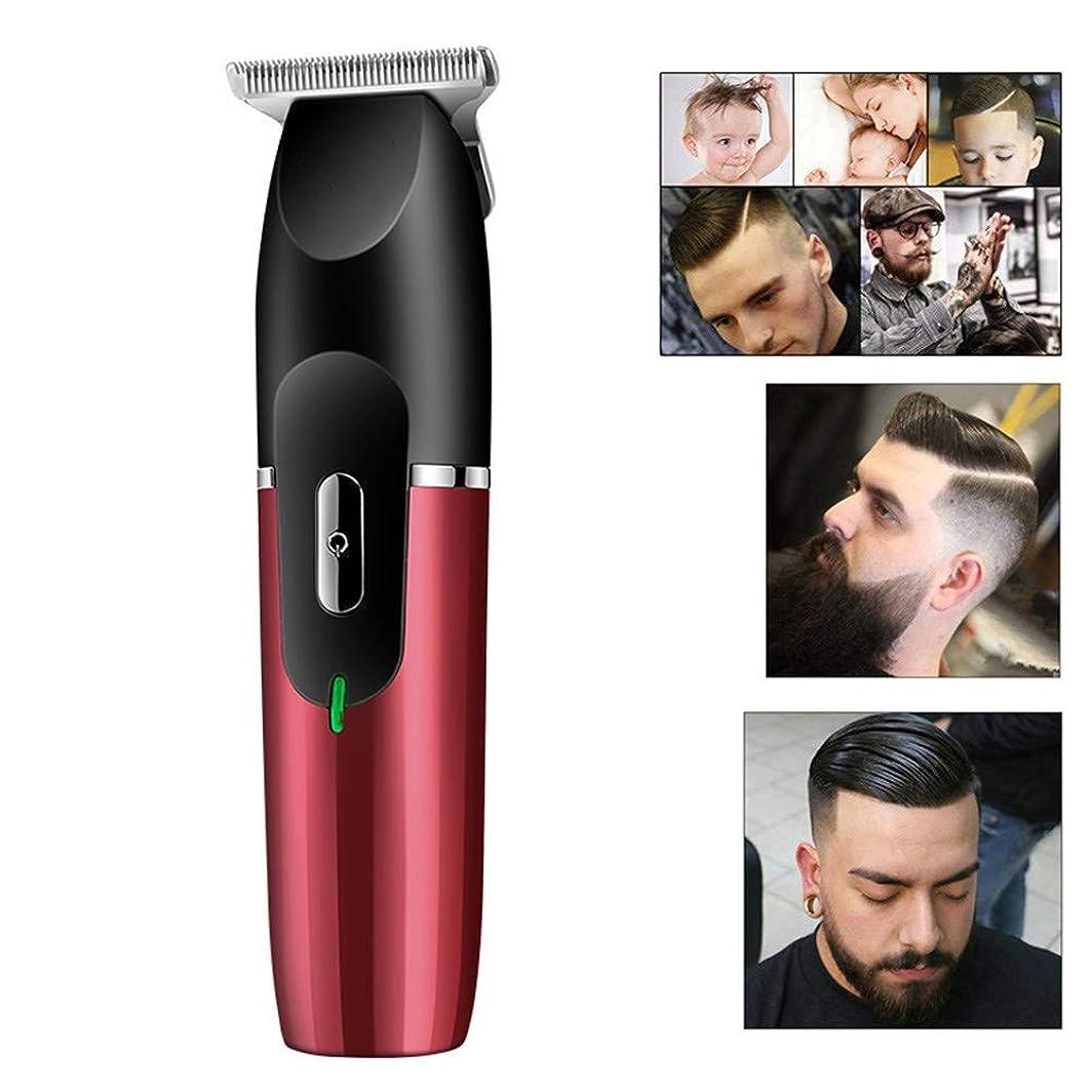 制限するスケッチ月WSJTT 男性用バリカン高性能散髪キットには、電動バリカン充電式リチウム電池が含まれています強力なコードレス調整可能なバリカン電動バリカン (Color : B)