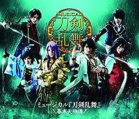 ミュージカル『刀剣乱舞』 ~幕末天狼傳~ [Blu-ray]