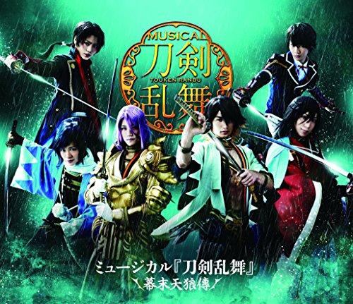 ミュージカル『刀剣乱舞』~幕末天狼傳~ [Blu-ray]