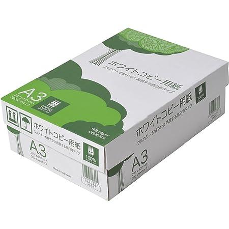APP 高白色 ホワイトコピー用紙 A3 白色度93% 紙厚0.09mm 1500枚(500枚×3冊)