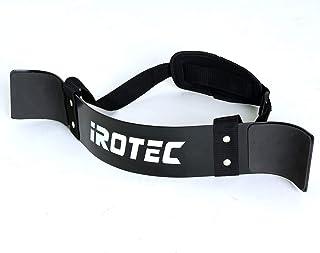 IROTEC(アイロテック) アームカールストロング