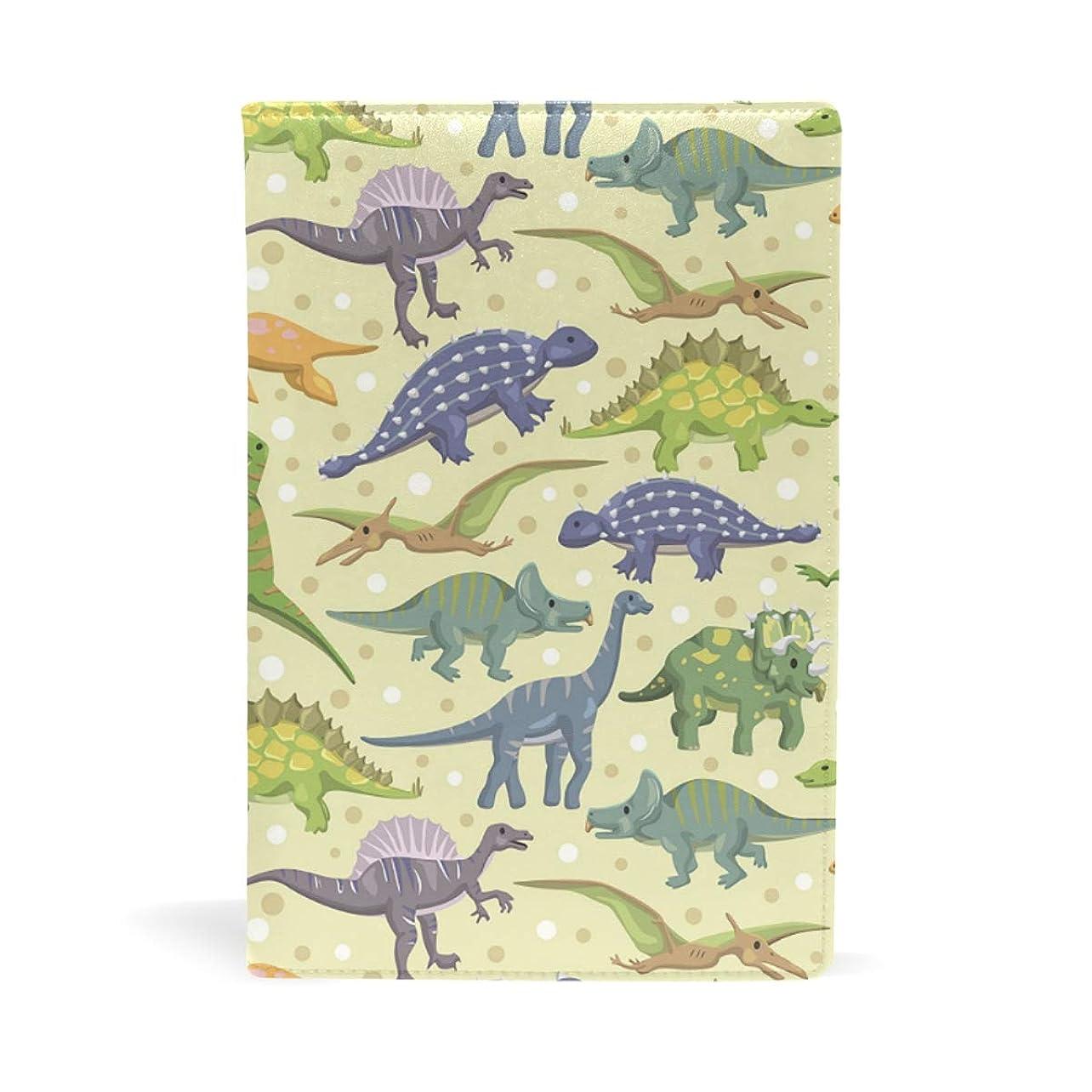 汚染された頭示す恐竜 アニマル かわいい 動物柄 ブックカバー 文庫 a5 皮革 おしゃれ 文庫本カバー 資料 収納入れ オフィス用品 読書 雑貨 プレゼント耐久性に優れ