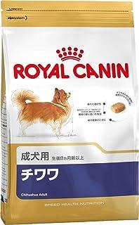 ロイヤルカナン BHN チワワ成犬用 800g