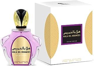 AOP Perfume - Hala Bil Khamees by AOP - perfume for unisex - Eau de Parfum, 100ml