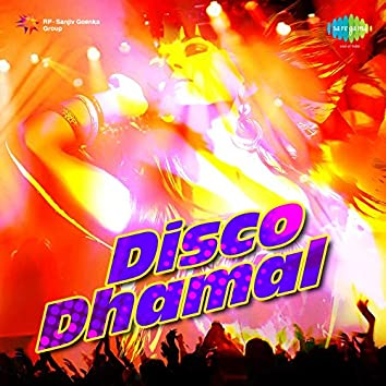 Disco Dhamal