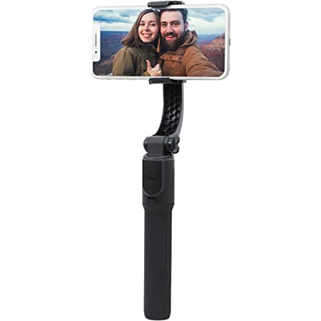 Realm Selfie Gimbal Stabilizer with Wireless Remote for Smartphones, Extendable Bluetooth Selfie Stick & Tripod, 1-Axis Smartphone Gimbal