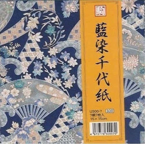 """Pack of 7 Sheets Japanese Origami Paper 6"""" Washi Yuzen Chiyogami Blue Fan Pattern, Made in Japan"""