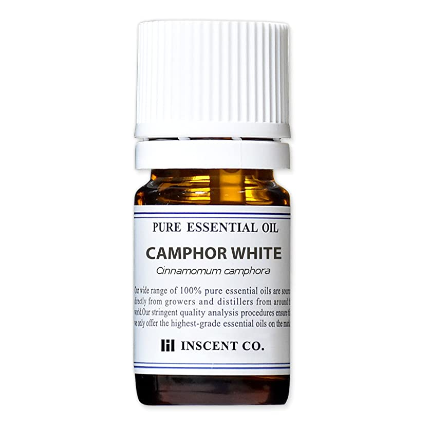 オーチャードハム唇カンファー (ホワイト) 5ml インセント アロマオイル AEAJ 表示基準適合認定精油