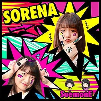 SORENA (feat. Riko Ohno)