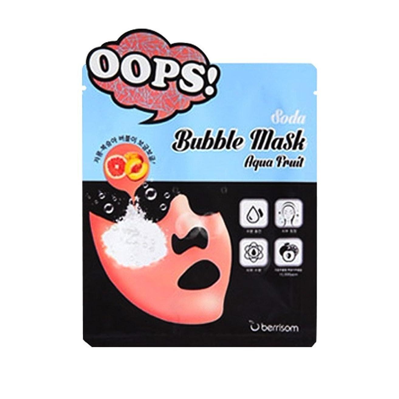 キャプションシェーバー合意Berrisom Oops Soda Bubble Mask - 1pack (5pcs) aqua Fruit/ベリーサム Oops ソーダ バブル マスク - 1pack (5pcs) aqua Fruit