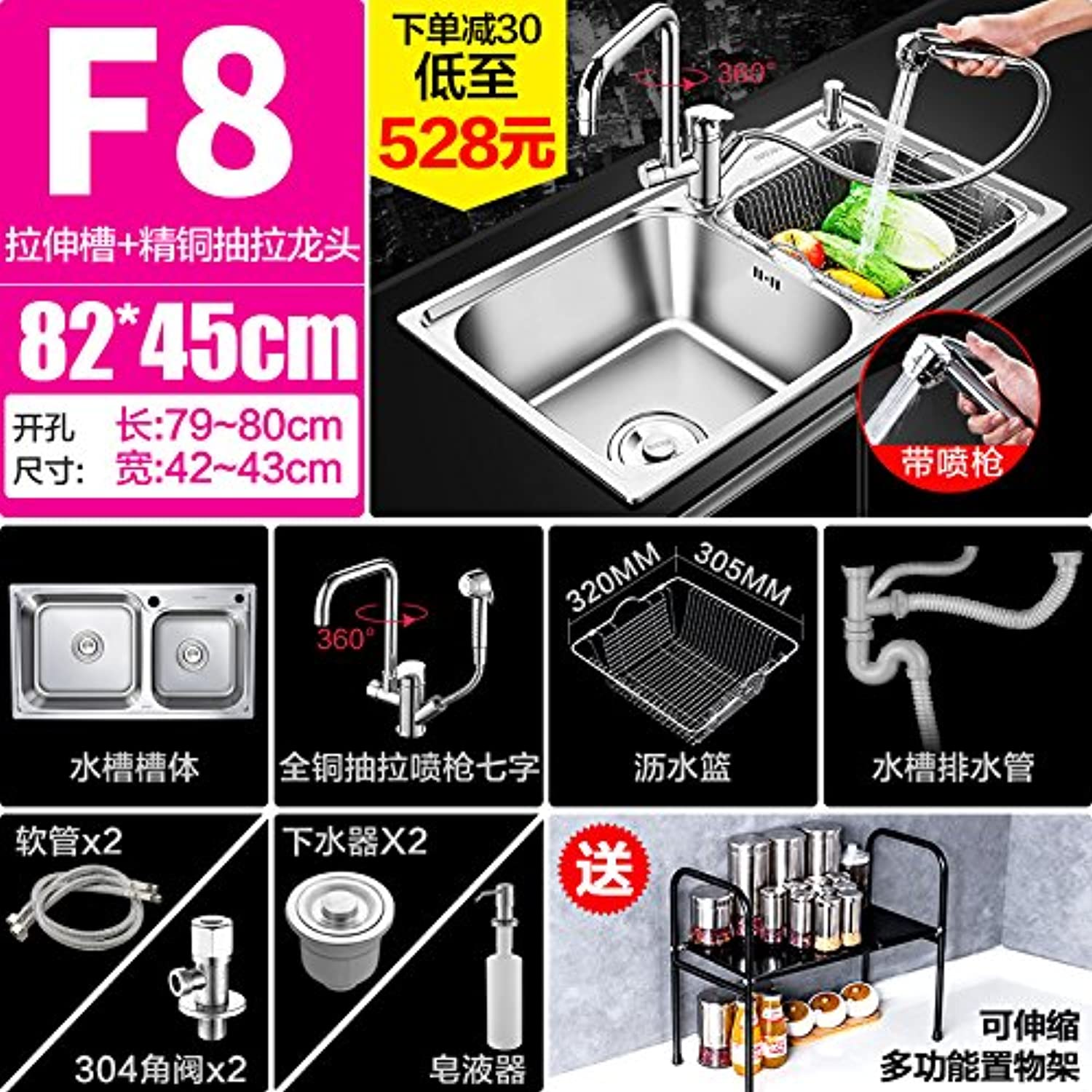 NewBorn Faucet Kitchen Bathroom Sink Mixer Tap Tap Wash Full Copper Hot Cold Single Handle Single Hole Cabinet Toilet Painted White + Plating