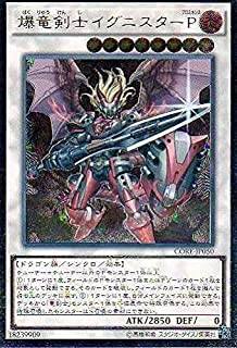 CORE-JP050 - Yugioh - Japanese - Ignister Prominence, The Blasting Dracosla -Ultimate Rare