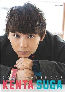 ハゴロモ 卓上 須賀健太 2020年 カレンダー 卓上 CL-320