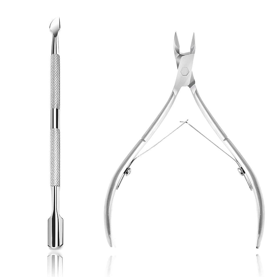 インシデントスリラーかわすキューティクルプッシャーキューティクルニッパーステンレス鋼キューティクルトリマー&爪と足指の爪のためのキューティクルリムーバーツールセットペディキュアマニキュアツール