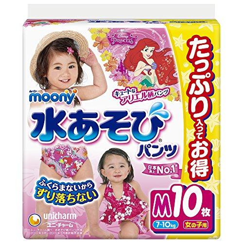 moony(ムーニー)『ムーニー 水あそびパンツ 女の子用』