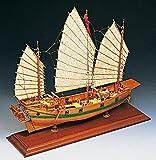 Amati 1421 pirate ship model kit Junco Chino by Amati