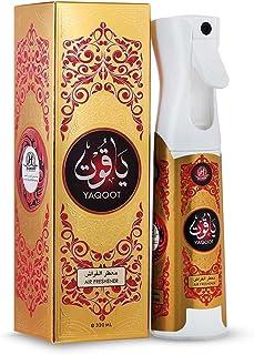 Hamidi Yaqoot Non-Alcoholic Home Air Freshener Spray 320ML - Best Smelling