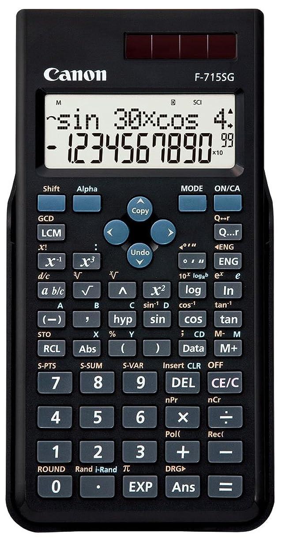 リラックススカウト除外するキヤノン 189関数電卓 2行表示モデル F-715SG 土地家屋調査士試験対応