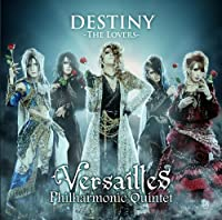 Destiny: the Lovers [Type B] by Versailles Philarmonic Quintet