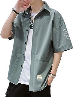 da252bd6cef7da シャツ メンズ 夏服 半袖 吸汗速乾 汗染み防止 快適な 軽い 柔らかい かっこいい ワイシャツ