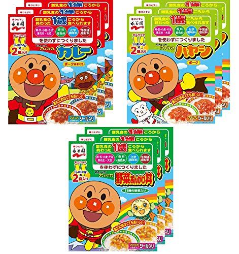 永谷園 アンパンマン レトルトミニパック 3種×3(ポーク甘口/ハヤシポーク/ 野菜あんかけ丼)