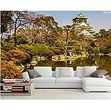 Rureng Estanque Piedras Osaka Castle Park Árboles Naturaleza Papel Tapiz FotográficoSalón Tv Sofá Pared Dormitorio Restaurante Pared Papeles Pintados De La Foto 3D-400X280Cm