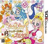 Go!プリンセスプリキュア シュガー王国と6人のプリンセス! - 3DS