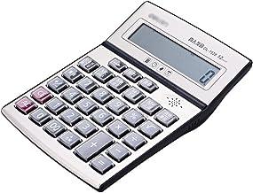 $35 » HJHJ Calculator Office Desktop Calculator Portable 12 Digit Large LCD Display Commercial Portable Multi-Function Calculator