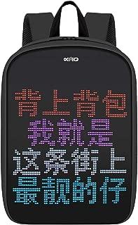 Novelty Smart LED Backpack Fashion Black Customizable Laptop Backpack Creative Christmas Gift School Bag (Black New Modol 2)