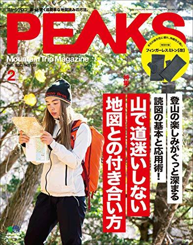 PEAKS (ピークス) 2021
