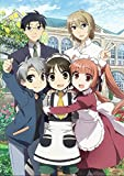 少年メイド vol.3 【Blu-ray 初回限定盤】