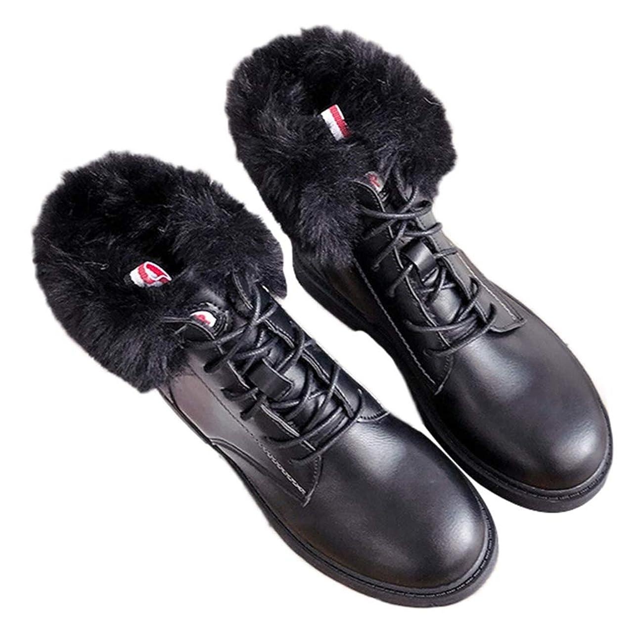 川石の嫌悪[モリケイ] ショートブーツ 編み上げブーツ レディース レザー ローヒール ボア付き ふわふわ もこもこ ラウンドトゥ スムース ウィンターブーツ 靴 冬 暖かい 撥水