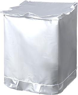 غطاء غسالة مقاوم للماء مع غسالة وغطاء مجفف للحمولة - أداة كبيرة (فضي)