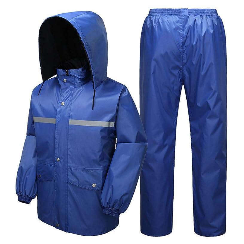 優越ギャング緊張サイクリングレインコート サイクリングレインスーツレインジャケットレインコートパンツ雨は女性と男性のために防水オートバイのレインコート大人のシングル乗馬スプリットレインコートスーツを着用してください レインコートマント (色 : 青, サイズ : L)