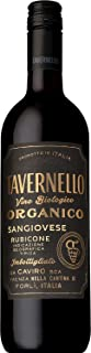 【オーガニックワイン】 タヴェルネッロ オルガニコ サンジョベーゼ 750ml