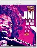 JIMI:栄光への軌跡 Blu-ray[Blu-ray/ブルーレイ]