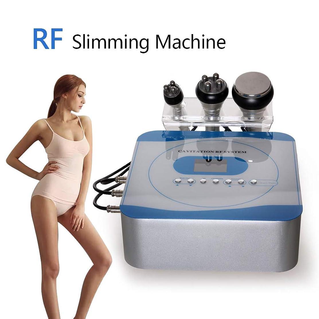 調整する正当な一族1つのRFボディ形成のマッサージャーに付き3つ、 顔用美容機、 細い機械をきつく締める腹部の脂肪質の取り外しの皮 脂肪計ボディマッサージ スキンリフティング美容機