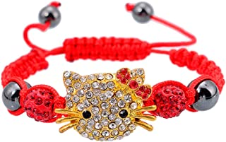 5b201b2b7 Fashion Jewelry ~Kids Hello Kitty Macrame Shamballa Bead Bracelet Red  (B6275 Red G)