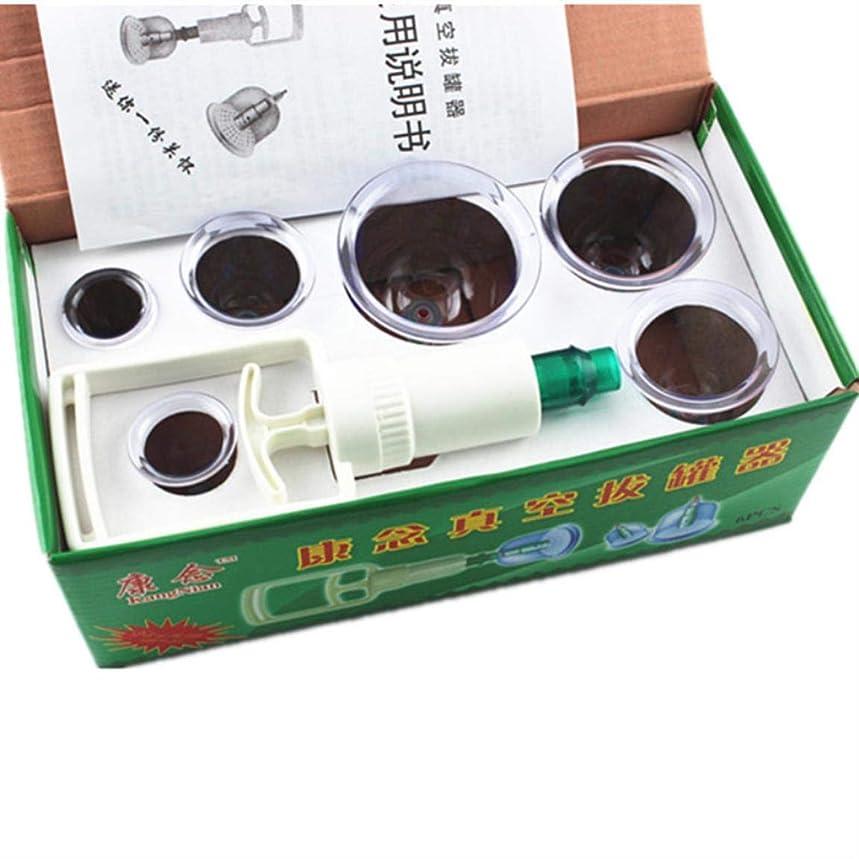 おいしい稼ぐ慢性的6カッピングカップ伝統的な中国療法カッピングセット家庭用真空カッピングキット
