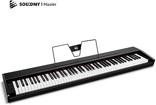 Souidmy Piano digital, piano eléctrico de 88 teclas de tamaño completo con teclas semipesadas, equipado con muestras de tono de piano de gran concierto, precisión de 24 bits